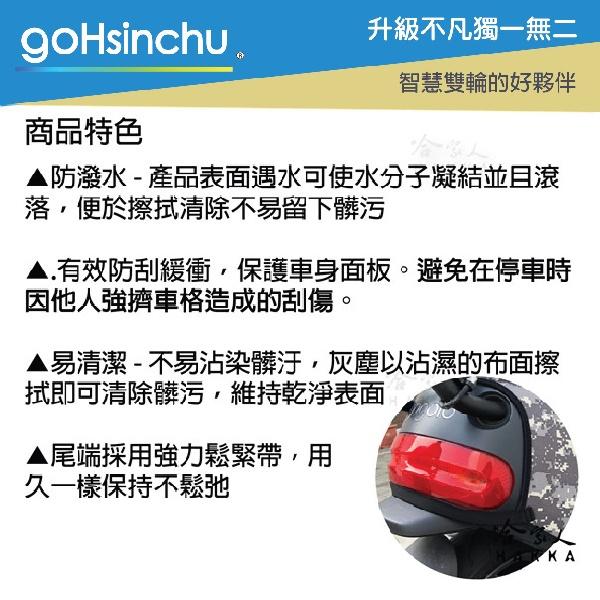 http://www.hakkafamily.com.tw/bid/gogoro/BLR/INTRO-1-01_%E5%89%AF%E6%9C%AC1.jpg