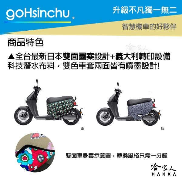 http://www.hakkafamily.com.tw/bid/gogoro/BLR/INTRO-2-01_%E5%89%AF%E6%9C%AC.jpg