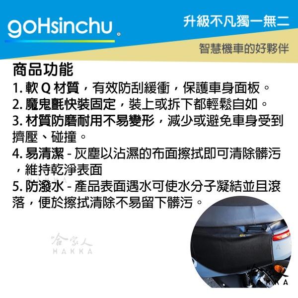 http://www.hakkafamily.com.tw/bid/gogoro/G3%20B/%E8%BB%8A%E8%A1%A3-4-01.jpg