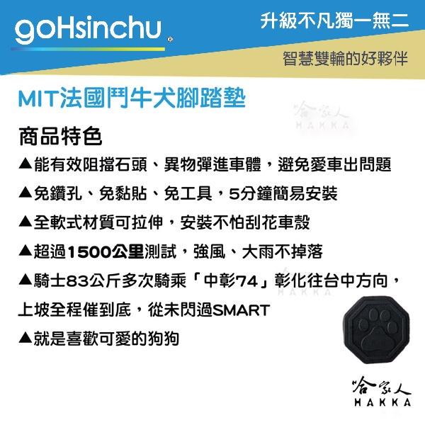 http://www.hakkafamily.com.tw/bid/gogoro/air/FIT-1-01_%E5%89%AF%E6%9C%AC1.jpg