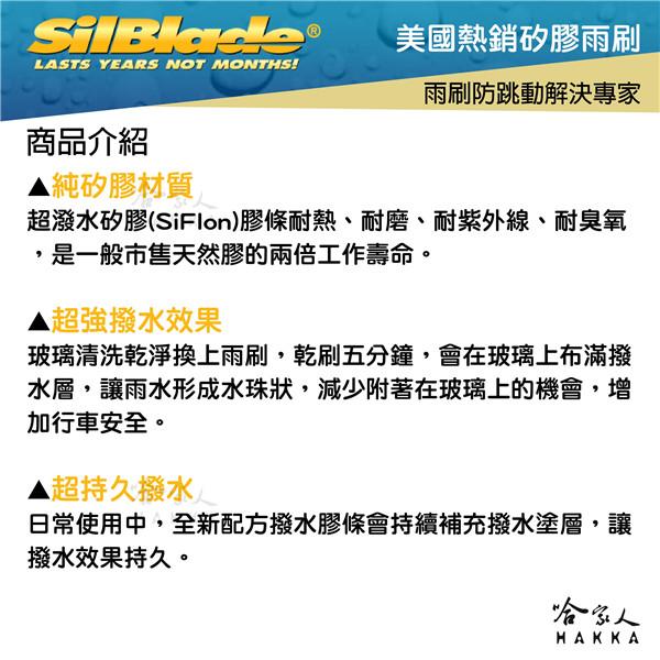 http://www.hakkafamily.com.tw/bid/silblade/intro-1-01_%E5%89%AF%E6%9C%AC1.jpg