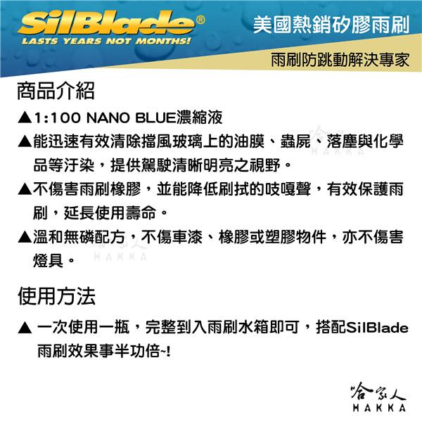 http://www.hakkafamily.com.tw/bid/silblade/intro-5-01_%E5%89%AF%E6%9C%AC4.jpg